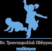 Παιδίατρος Σδόγγου